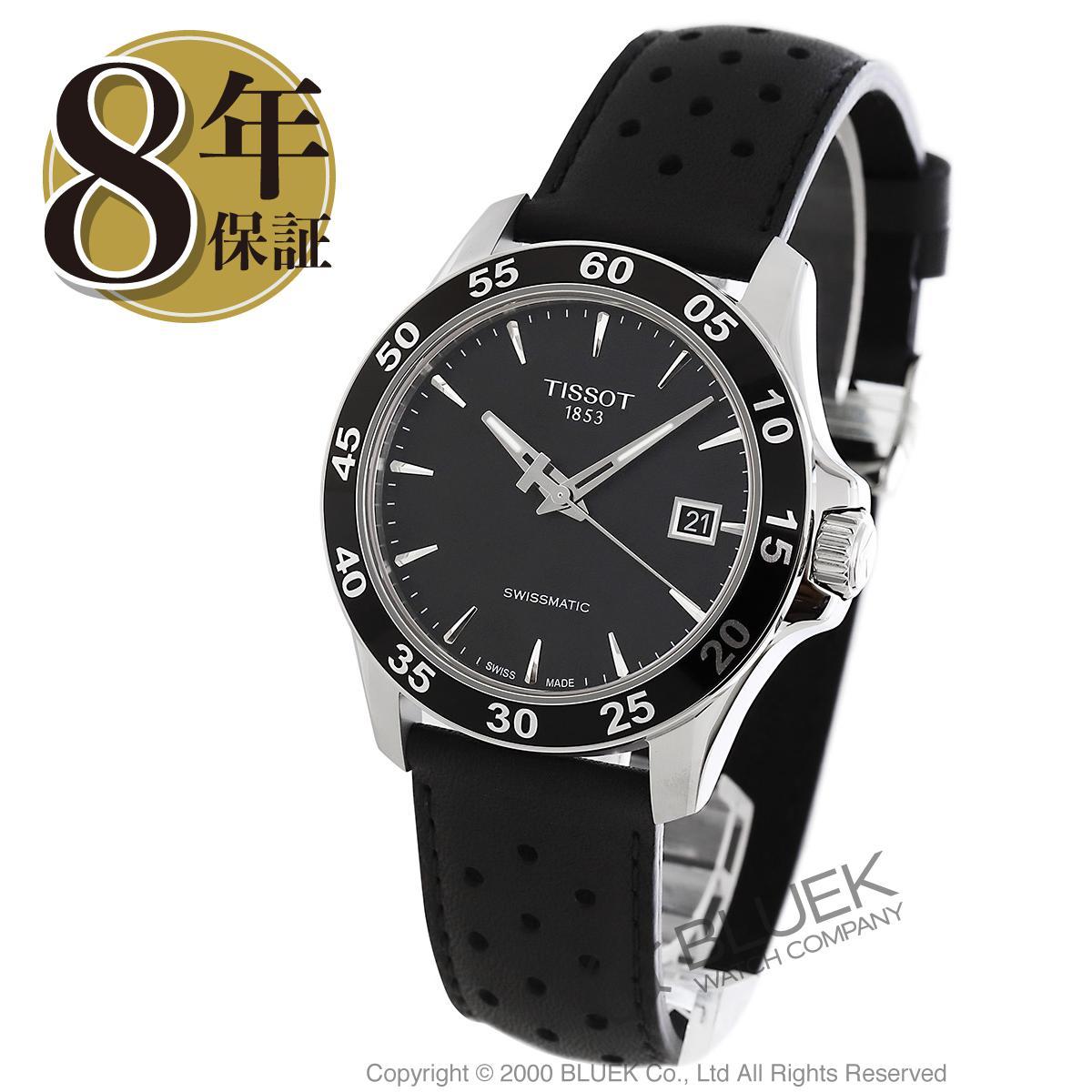 ティソ T-スポーツ V8 腕時計 メンズ TISSOT T106.407.16.051.00_8
