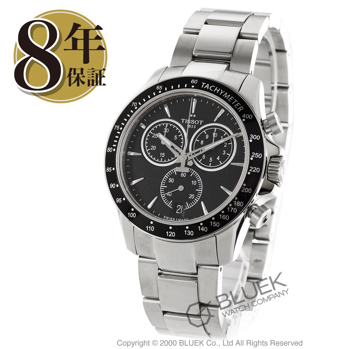 ティソ T-スポーツ V8 クロノグラフ 腕時計 メンズ TISSOT T106.417.11.051.00_8