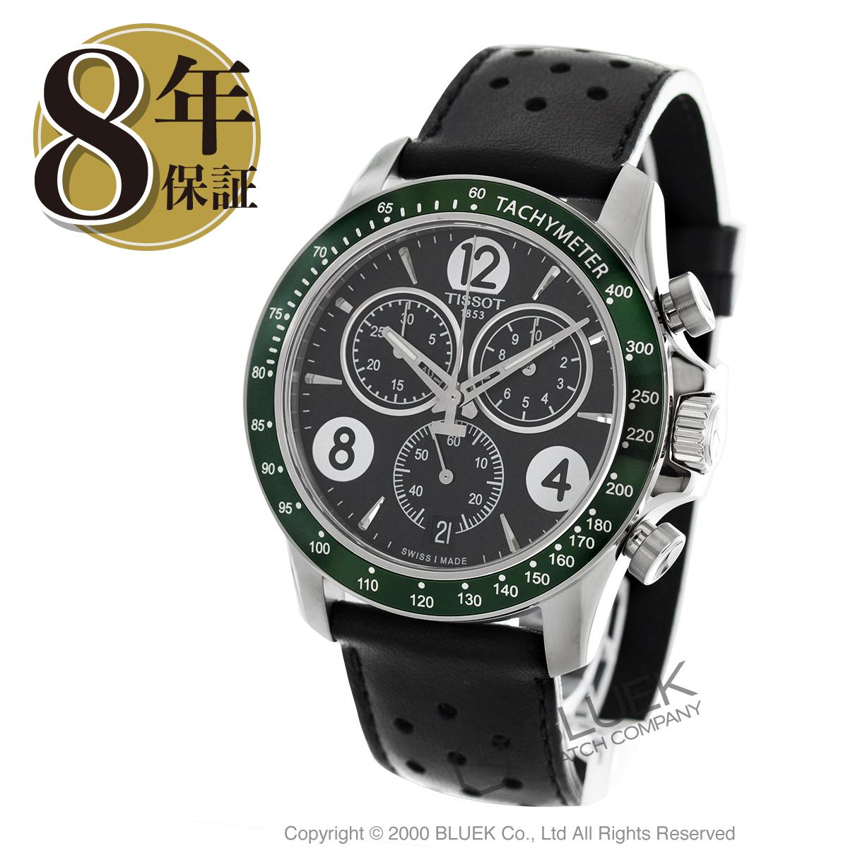 ティソ T-スポーツ V8 クロノグラフ 腕時計 メンズ TISSOT T106.417.16.057.00_8