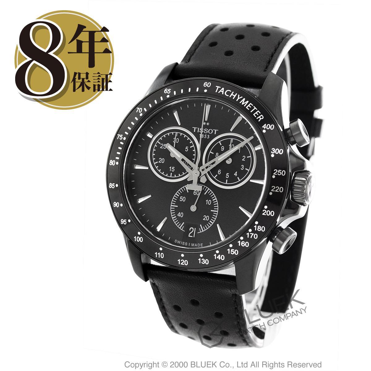 ティソ T-スポーツ V8 クロノグラフ 腕時計 メンズ TISSOT T106.417.36.051.00_8