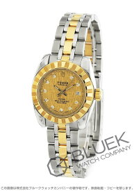 チューダー クラシック デイト シャンパン ダイヤ 腕時計 レディース TUDOR 22013