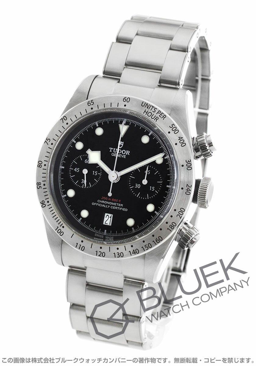 チュードル ヘリテージ ブラックベイ クロノ クロノグラフ 替えベルト付き 腕時計 メンズ TUDOR 79350