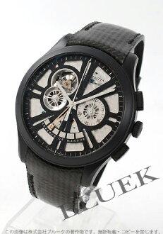 Zenith ZENITH El Primero Grand class mens 96.0520.4021/92.C646 watch clock