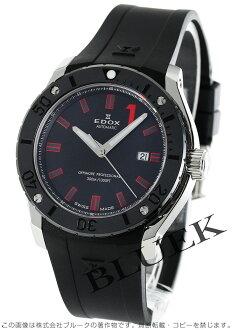 エドックス EDOX 클래스 원 クロノオフショア 프로페셔널 300m 방수 망 80088-3N-NRO 시계 시계