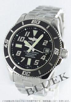 Men's A187B28PRS watch watch Breitling Breitling aeromarine