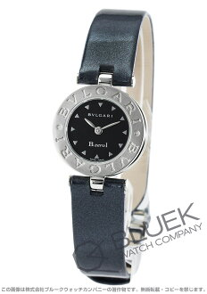 Bvlgari ビーゼロワン enamel leather Pearl grey / black women's BZ22BSL