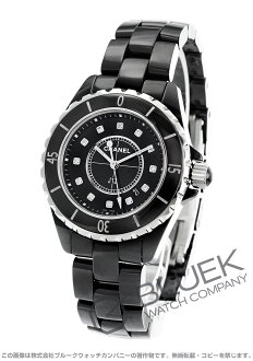 Chanel Chanel J12 ladies H1625 watch watches