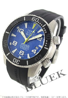 TCM TCM 아르티그리오멘즈 TC7035AC3PA 손목시계 시계