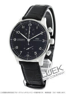 IWC Portuguese alligator leather mens IW371447
