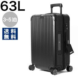リモワ スーツケース/旅行用バッグ バッグ メンズ レディース サルサ ELECTRONIC TAG 63L 3〜5泊 ブラックマット 811.63.32.5 RIMOWA
