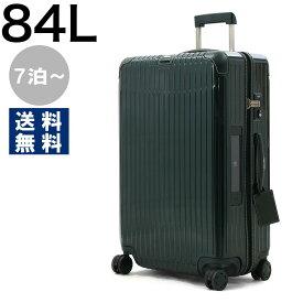 リモワ スーツケース/旅行用バッグ バッグ メンズ レディース ボサノバ 84L 7泊〜 ELECTRONIC TAG ジェットグリーン 870.73.40.5 RIMOWA