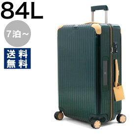 【X'masSALE】リモワ スーツケース/旅行用バッグ バッグ メンズ レディース ボサノバ 84L 4〜7泊 ELECTRONIC TAG ジェットグリーン&ナチュラルベージュ 870.73.41.5 RIMOWA