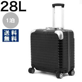 リモワ スーツケース/旅行用バッグ バッグ メンズ レディース リンボ 28L 1泊 ブラック 880.40.50.4 RIMOWA