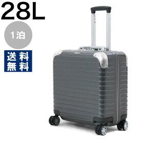 リモワ スーツケース/旅行用バッグ バッグ メンズ レディース リンボ 28L 1泊 シールグレー 880.40.54.4 RIMOWA