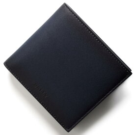 バリー 二つ折り財布 財布 メンズ セイセル グラデーション インクブルー SEISEL S 27 6224247 BALLY
