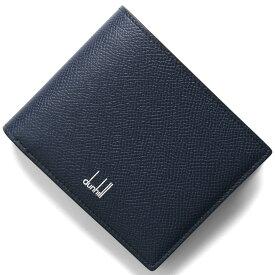 ダンヒル 二つ折り財布 財布 メンズ カドガン ネイビー&ライトブルー DU18F2320CA 410 DUNHILL