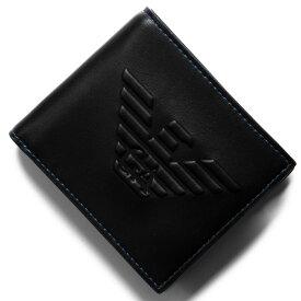 エンポリオアルマーニ 二つ折り財布 財布 メンズ イーグルマーク ブラック Y4R167 YG90J 81072 EMPORIO ARMANI