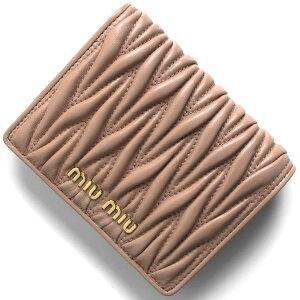 ミュウミュウ 二つ折り財布 財布 レディース マトラッセ カメオピンクベージュ 5MV204 N88 F0770 MIU MIU