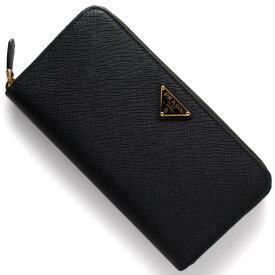 プラダ 長財布 財布 レディース サフィアーノ トライアングル 三角ロゴプレート ブラック 1ML506 QHH F0002 PRADA