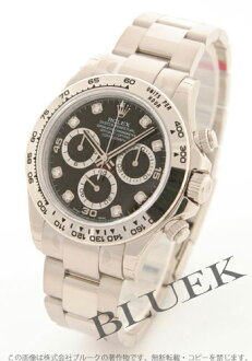 Rolex Rolex Daytona mens Ref.116509G watch clock