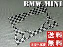 ★送料無料★ポイント10倍 BMW MINI ミニ オーディオデコレーションパネル チェッカーフラッグ R55 R56 R57 MC後 英国…