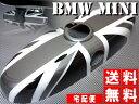 ★送料無料★ポイント10倍 BMW MINI ミニ ルームミラーカバー ブラックジャック R50 R55 R56 R60 英国国旗 ブラックユニオンジャック ミニクーパー クロスオーバー 10P05Nov16 【RCP】