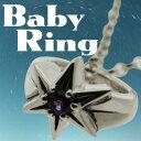 【星のベビーリング】2月誕生石アメジスト・シルバー925/STAR(スター)刻印/出産祝い・プレゼントに 【送料無料】【RCP】【コンビニ受取対応商品】