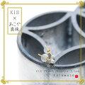 真珠パールピアス18kベビーパールあこや真珠2.5mm【送料無料】【RCP】【コンビニ受取対応商品】
