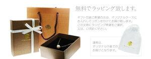 真珠パールピアス18kベビーパールあこや真珠3.5mm【送料無料】【RCP】【コンビニ受取対応商品】【10P01Oct16】