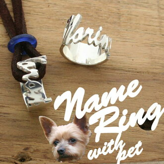 It is name ring / withRING with a made-to-order pet