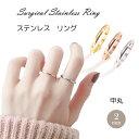 リング 指輪 2mm 甲丸 マリッジリング K18コーティング ステンレスリング ステンレス指輪 金属アレルギー対応 ピンキ…