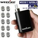 【スペーサー網付き10個セット】WEECKE C-VAPOR4.0(ウィーキー シーベイパー4.0) 葉タバコ専用 革新的加熱式電子タ…