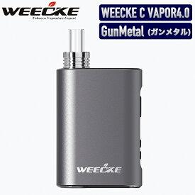 WEECKE C-VAPOR4.0(ウィーキー シーベイパー4.0)【CVAPOR3.0がグレードアップ!!最新型ヴェポライザー】 葉タバコ専用 加熱式タバコ!Vaporizer ベポライザースターターキット 喫煙具 エアーフロー調整機能付き!ガンメタル GunMetal 禁煙 ベポライザー