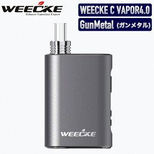 WEECKE C-VAPOR4.0(ウィーキー シーベイパー4.0)【CVAPOR3.0がグレードアップ!!最新型ヴェポライザー】 葉タバコ専用 加熱式タバコ!Vaporizer ベポライザースターターキット 喫煙具 エアーフロー調