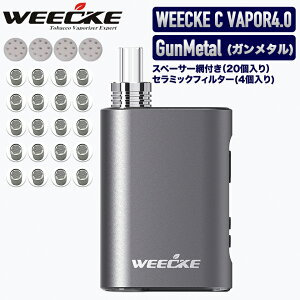 【スペーサー網付き20個/セラミックフィルター4個セット】WEECKE CVAPOR4.0(ウィーキー シーベイパー4.0)【CVAPOR3.0グレードアップ!!ヴェポライザー】 葉タバコ専用 加熱式タバコ!Vaporizer ベポ