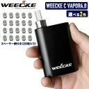 【スペーサー網付き20個セット】WEECKECVAPOR4.0(ウィーキー シーベイパー4.0)葉タバコ専用 革新的加熱式電子タバコ…