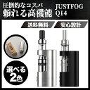 【ポイント5倍/送料無料】JUSTFOG ジャストフォグ Q14 VAPEスターターキット VAPE 超小型 コンパクトタイプの電子タバコ