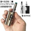 【ポイント5倍/送料無料】JUSTFOG ジャストフォグ Q14 VAPEスターターキット VAPE 超小型 コンパクトタイプ たばこカ…