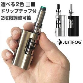 【ポイント5倍/送料無料】JUSTFOG ジャストフォグ Q14 VAPEスターターキット VAPE ベイプ 超小型 コンパクトタイプ たばこカプセル対応電子タバコ 離煙 減煙 禁煙サポート