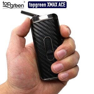 topgreen XMAX ACE(トップグリーン エックスマックス エース) 加熱式タバコ Vaporizer 小型ヴェポライザー 喫煙具スターターキット 簡単シャグポン設計 マグネット式マウスピース