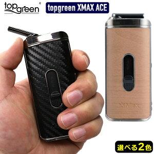 topgreen XMAX ACE(トップグリーン エックスマックス エース) 加熱式タバコ Vaporizer 小型ヴェポライザー 喫煙具スターターキット 簡単シャグポン設計 マグネット式マウスピース BLACK WOOD