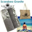 【ビーチアイテム特集】Sun of a beach サンオブアビーチ【Scarabeo Granite】 タオル ギリシャ greece【あす楽】【送料無料】