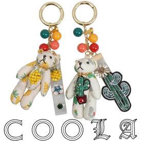 COOLA クーラTropical bear BAGチャーム ベア バッグチャーム トロピカル マルチカラー レディース【あす楽】【送料無料】