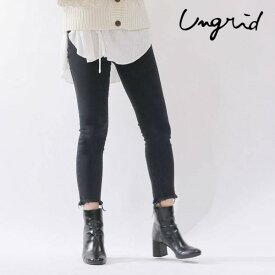 Ungrid アングリッドブラックフレイドヘムストスリ【2019A/W新作】【サイズによって即納OK】【送料無料】≪9月6日入荷≫