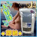 ラグゼデッドシーバスソルト 2kg 死海の塩 2キロ ギフト 入浴剤 バスソルト 死海の塩 風呂 美容
