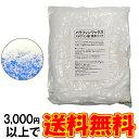 パラフィンワックス ステアリン酸 混合パック 1kg 手作りキャンドル 材料 粉末 アロマワックスバー アロマワックスサ…