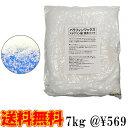 パラフィンワックス ステアリン酸 混合パック 1kg×7袋【7kg 手作りキャンドル 材料 粉末 アロマワックスバー アロマ…