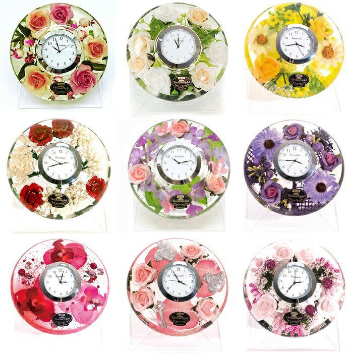 ドリームクロック 花時計 置き時計 おしゃれ 置時計 ドリームライト キャンドルホルダー ガラス キャンドルスタンド 花 ウェディング ハーバリウム プリザーブドフラワー風 ギフト プレゼント 女性 母の日 ギフト プレゼント