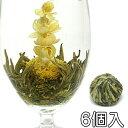 お花が開く幸せ工芸茶 東方美人 6個入り 正式検疫品 中国茶葉 花茶 ジャスミン茶 ジャスミンティー 緑茶味 花咲く工芸…