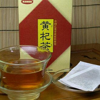 """茶コウキ茶""""黄杞茶(请求的きちゃ)2g*30在严重的管理的罕见黄杞茶花粉的季节连山一起迫使推荐美容健康美味道,并且请求无咖啡因花粉对策黄酮素健康茶丰富向きP"""""""